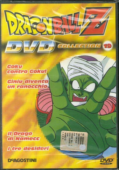 Dragonball Z Collection 19. DVD.