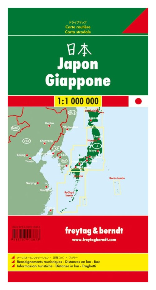 Giappone 1:1.000.000.
