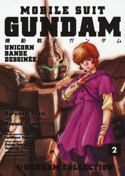 Gundam Unicorn. Bande Dessinée. Vol. 2.