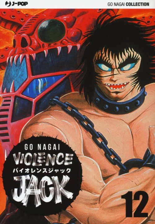 Violence Jack. Ultimate edition. Vol. 12.