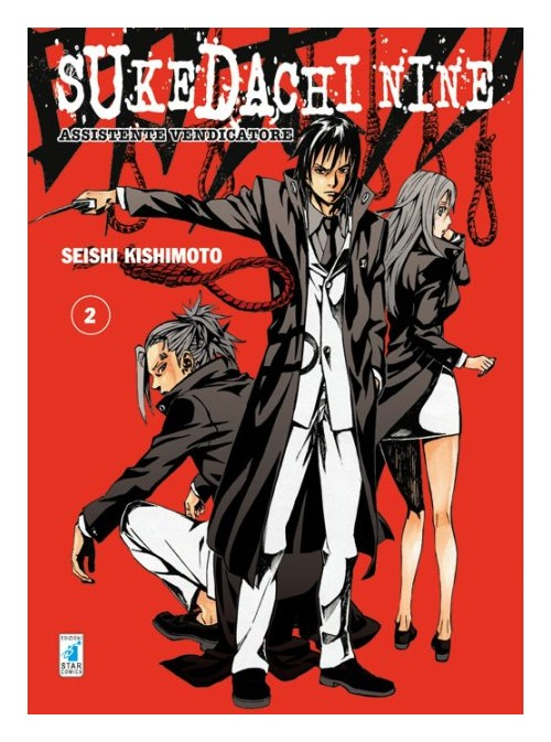 Sukedachi Nine. Assistente vendicatore. Vol. 2.