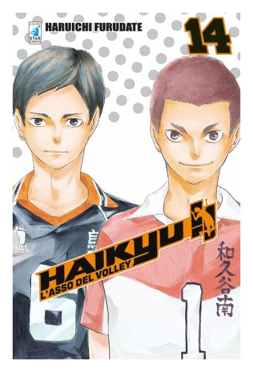 Haikyu!!. Vol. 14.