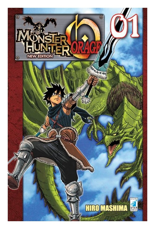 Monster Hunter Orage new edition. Vol. 1