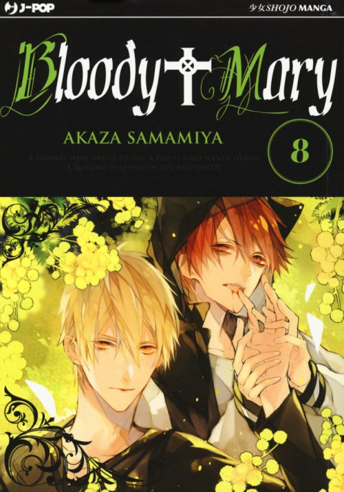 Bloody Mary. Vol. 8